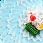 Il fugu o pesce palla; una specialità giapponese